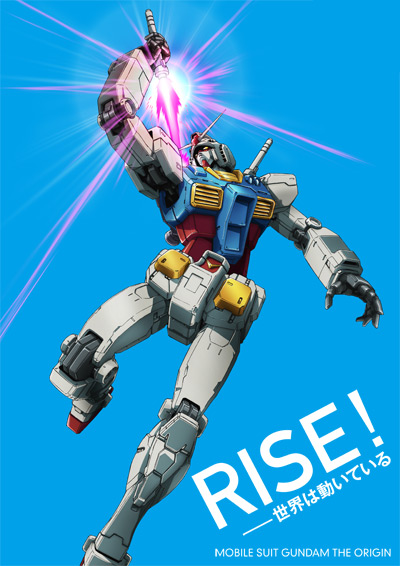 gundam the origin anime