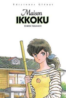 Maison Ikkoku 1 edt
