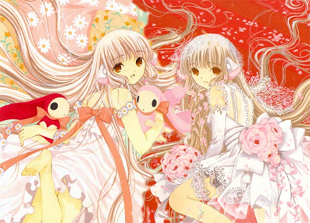 chobits-integral