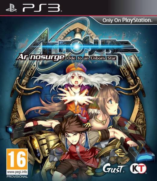 Ar no Surge PS3 PAL Cover