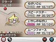 Jirachi shiny Pokemon X Y