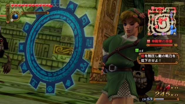 Hyrule Warriors glitch fabuloso 04