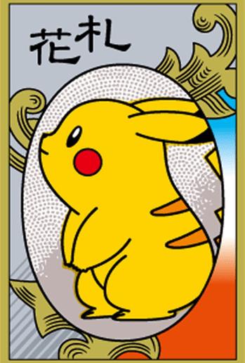 Pokemon Hanafuda 01