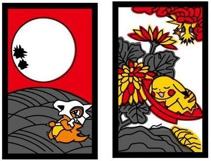 Pokemon Hanafuda 04