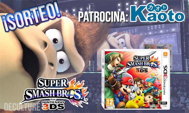Sorteo-Super-Smash-Bros