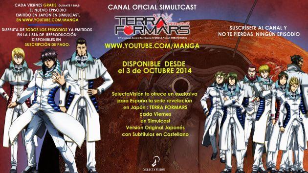 Terra Formars simulcast selecta