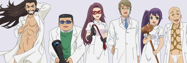 Wakaru-Shinryou-Naika