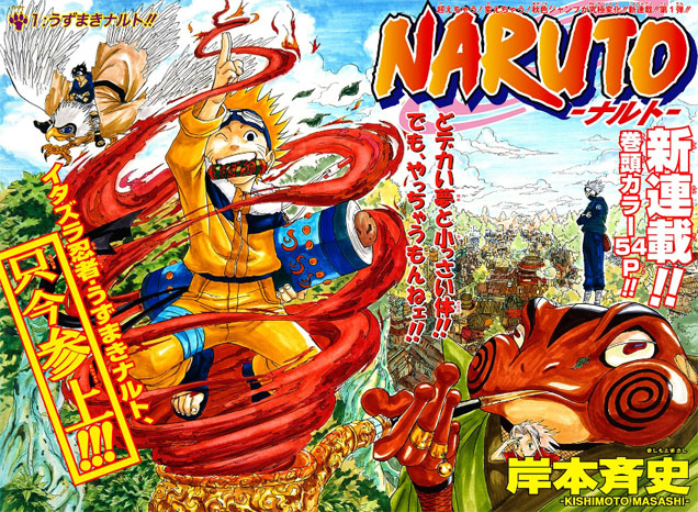 naruto-debut