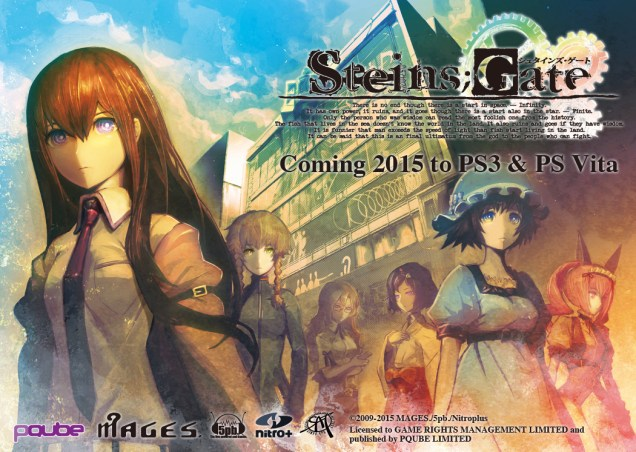 STEINS GATE VITA PS3 01