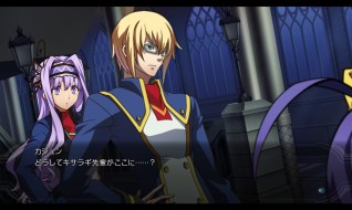BlazBlue Chrono Phantasma Extend (4)