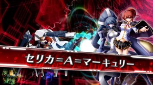 Blazblue chrono phantasma extend 01