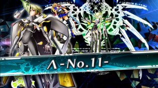 Blazblue chrono phantasma extend 02
