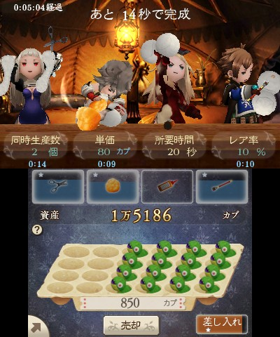 Bravely Second marzo 31