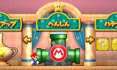 Casa Toad Puzzle Dragons Super Mario 01