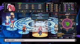 Disgaea 5 pic feb 10