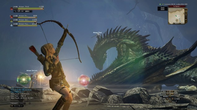 Dragon's Dogma online gameplay