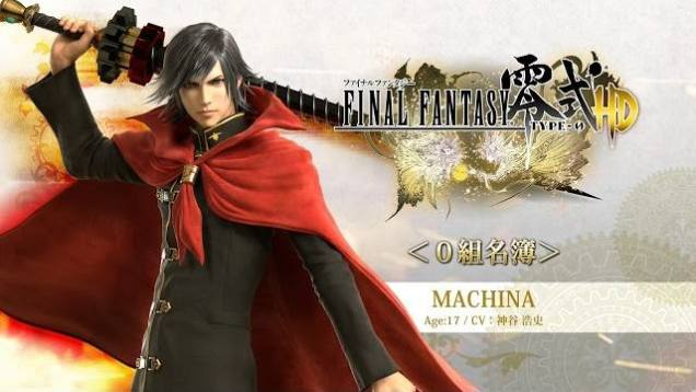 Machina Final Fantasy Type 0 HD