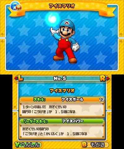 Mario hielo Puzzle Dragons