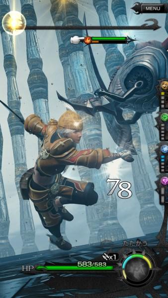 Mevius-Final-Fantasy-15