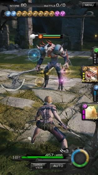 Mevius-Final-Fantasy-18