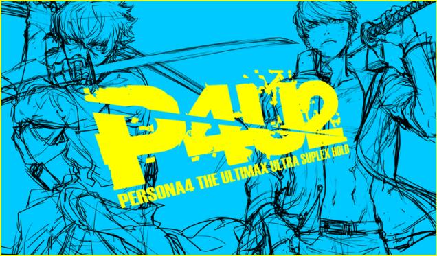 Persona 4 Arena Ultimax manga