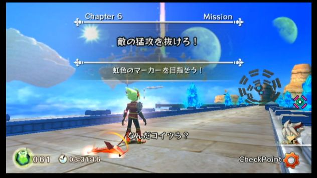 Rodea The Sky Soldier Wii 09