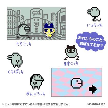 Tamagotchi 4U Time Travel 1996 04
