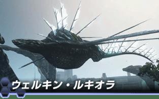 XenoX monster 11