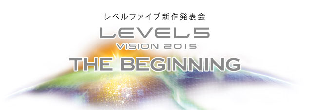 level-5-vision-2015