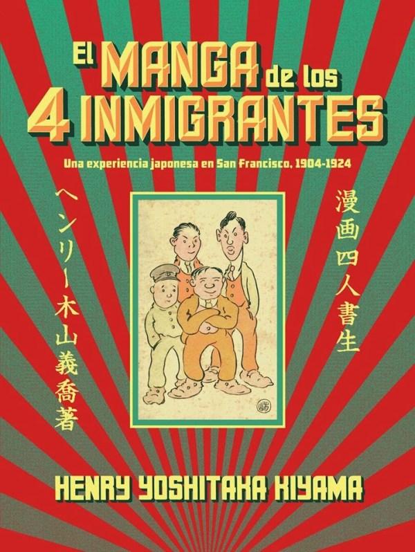 manga 4 inmigrantes