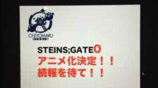 steins-gate-0-anime-sequel-announced-seventhstyle-001