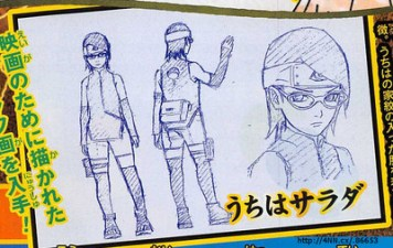 """Se puede leer: """"Sus fríos ojos son su característica especial. Ella lleva la ropa típica de la familia Uchiha."""""""