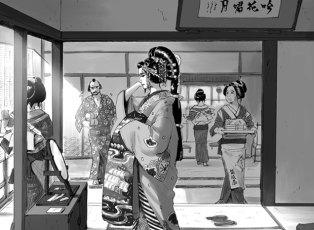 Chou-no-Michiyuki