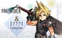 Final Fantasy Puzle Dragons 09