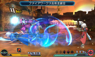 Project X Zone 2 (15)