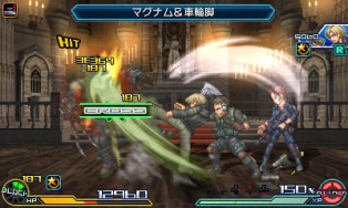 Project X Zone 2 (33)