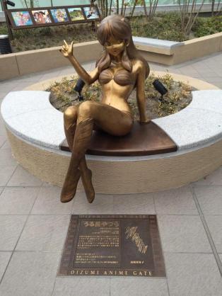estatua lamu nerima