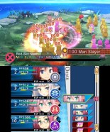 lord of magna maiden heaven 3ds (1)