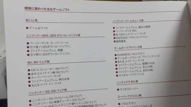 Paper Mario Wii U Intelligent Systems 02