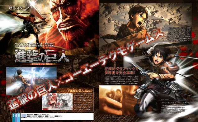 184 attack on titan 4k wallpapers and background images wallpaper abyss. 'Ataque a los Titanes' para PS4, PS3 y PS Vita, primeras ...