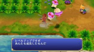 Mystic Quest 06