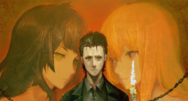 Steins-Gate-0-header