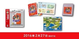 Pokemon rojo verde azul amarillo 3DS JP 2