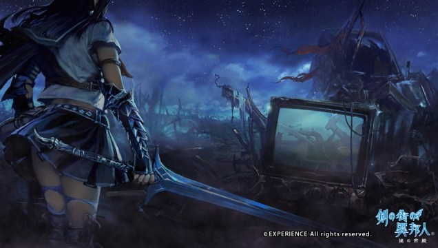 Stranger of Sword City 1