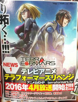 Terra Formars Revenge