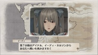 Valkyria Chronicles Remaster screen 006