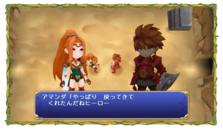 Amanda Adventures of Mana 1