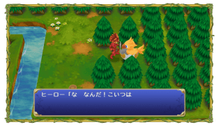 Chocobo Adventures of Mana 1