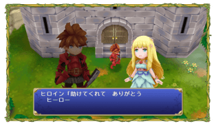 Heroina Adventures of Mana 1
