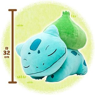 Peluche de Bulbasaur durmiendo